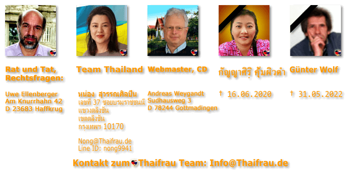 Das Thaifrau-Team - About us