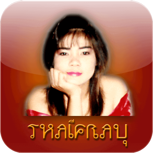 junge thai girls